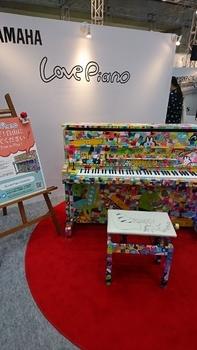 ❼Love-piano (338x600).jpg